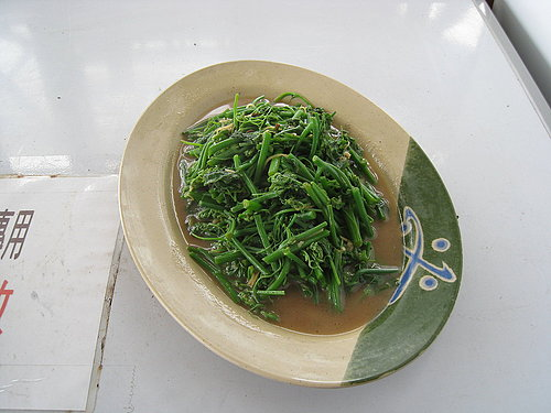 碧湖休閒觀光茶園美味中餐 --- 炒龍鬚菜.jpg