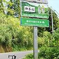 杉林溪12生肖----雞.jpg