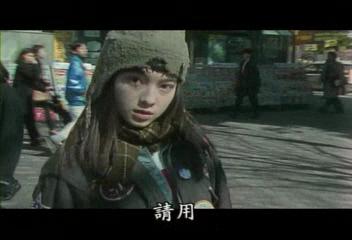 日本製少年01.DAT_000777510.jpg