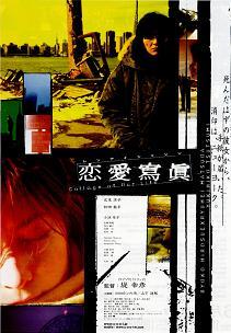 renai-chirashi.jpg