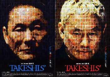 TAKESHI'-01