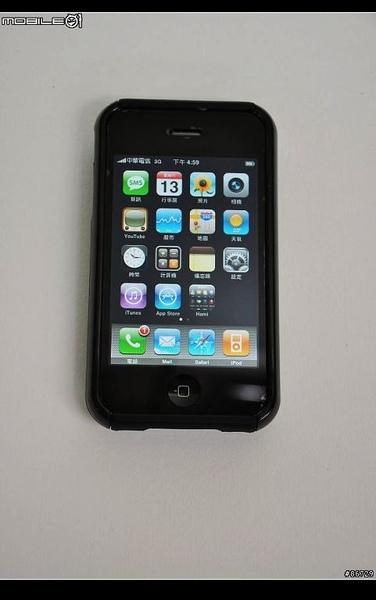 mobile01-ce911a7f91bc7f1aeee1a49e8e4f8bbf.jpg