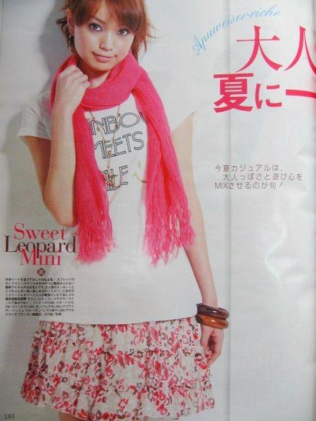 AP豹紋雪紡裙2.jpg