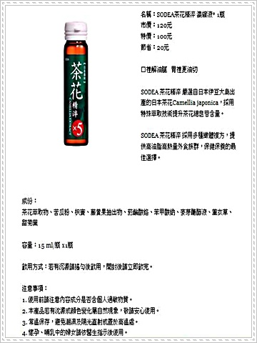 網站圖.JPG