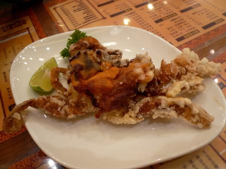 池記軟殼蟹