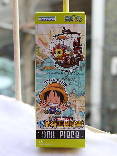 海賊王個性筆