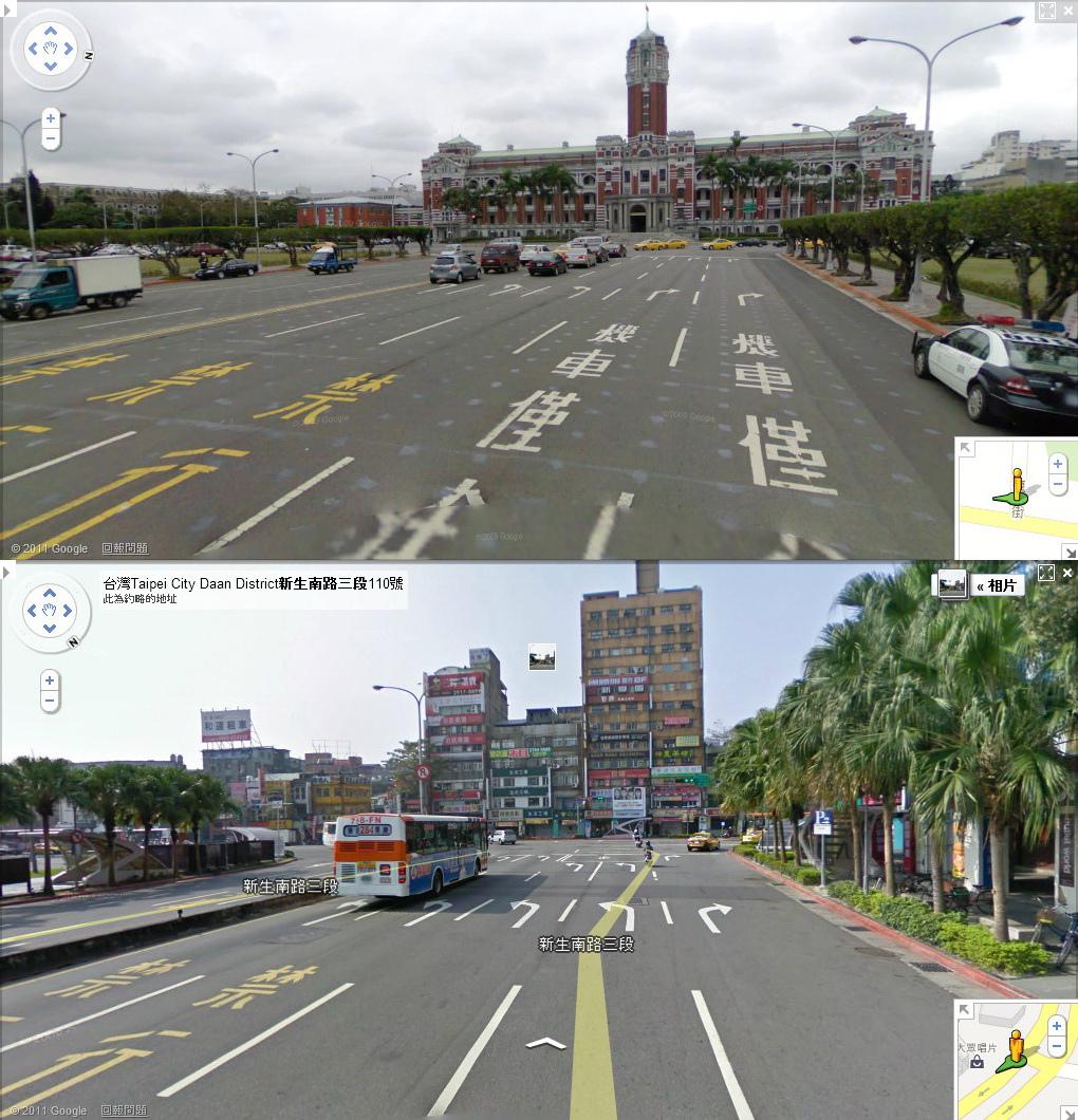 凱達格蘭大道與新生南路三段.jpg