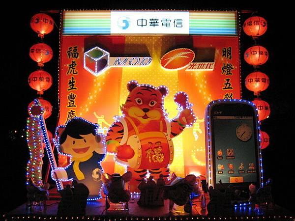 中華電信花燈