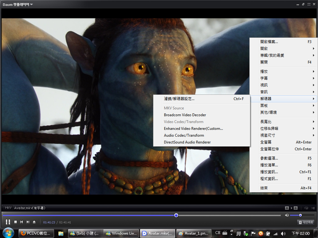 Avatar_2.jpg