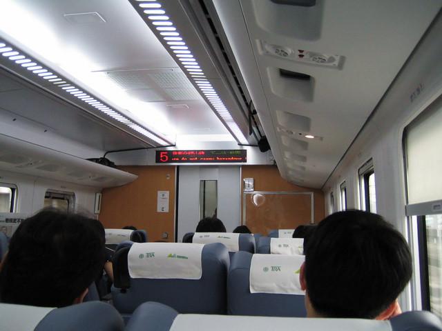 車廂內部 - 2