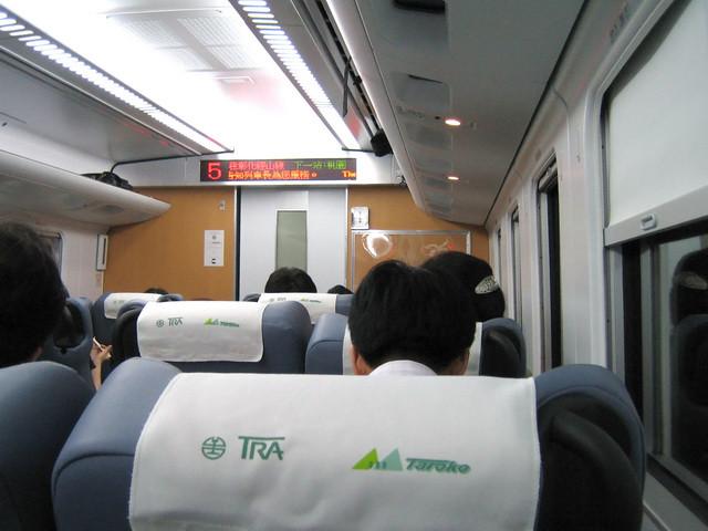 車廂內部 - 1