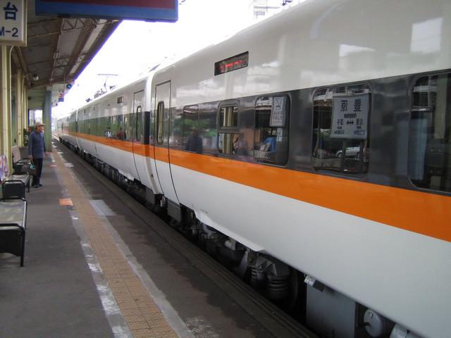 列車到站了...