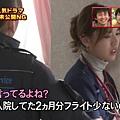 Code Blue2加油大賞NG.avi_000098040.jpg