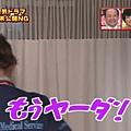 Code Blue2加油大賞NG.avi_000116160.jpg