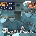 Code Blue2加油大賞NG.avi_000131520.jpg