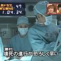 Code Blue2加油大賞NG.avi_000132640.jpg