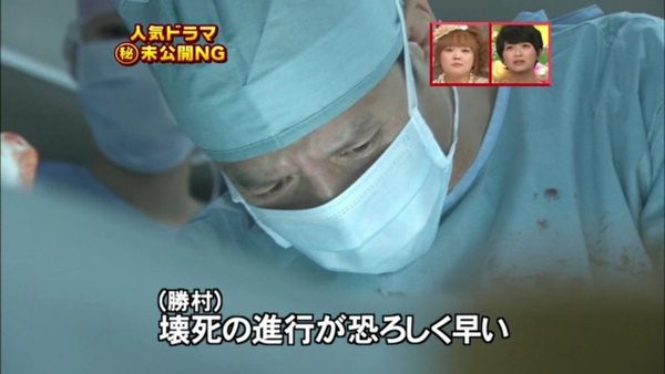 Code Blue2加油大賞NG.avi_000136560.jpg