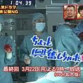Code Blue2加油大賞NG.avi_000146800.jpg
