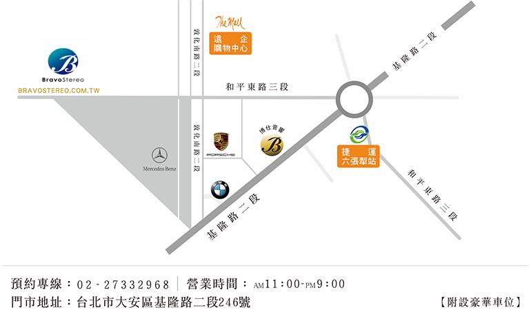 BS 地圖