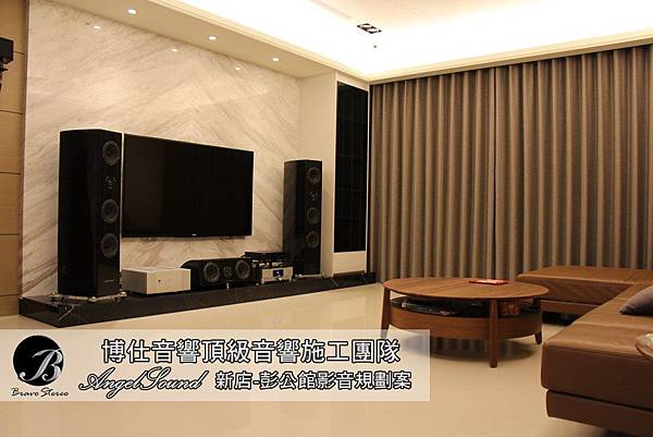 Angel Sound 570 & 台北博仕音響 (3).JPG