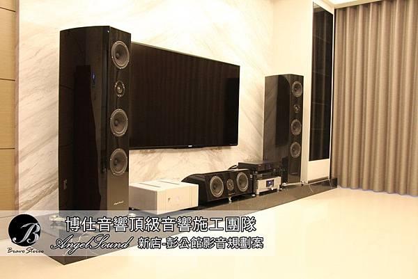 Angel Sound 570 & 台北博仕音響 (5).JPG