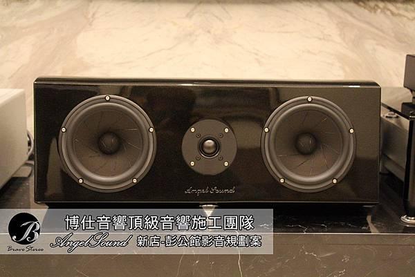Angel Sound 570 & 台北博仕音響 (7).JPG