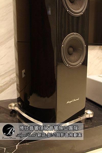 Angel Sound 570 & 台北博仕音響 (6).JPG