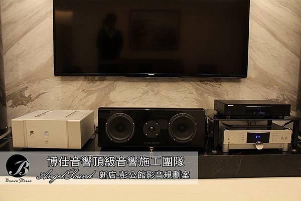 Angel Sound 570 & 台北博仕音響 (8).JPG