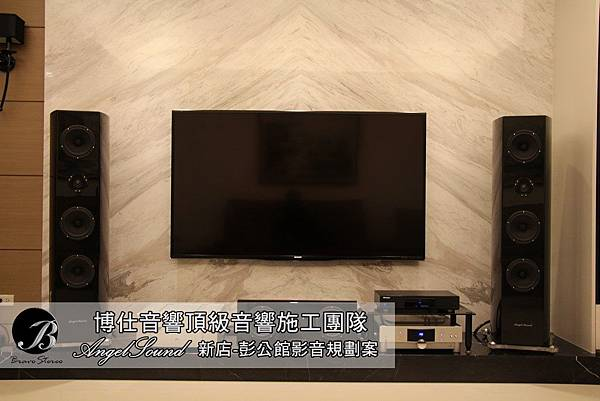 Angel Sound 570 & 台北博仕音響 (9).JPG