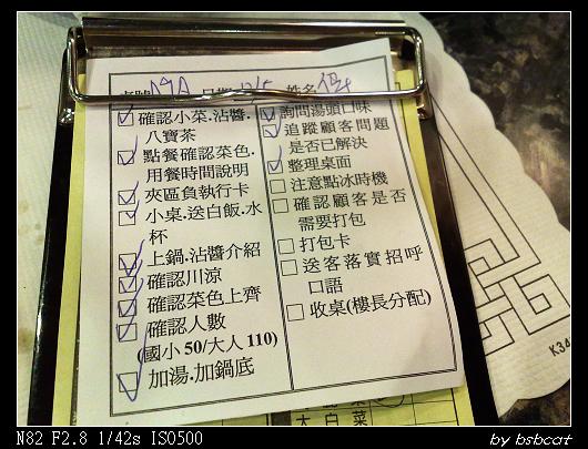 1205老四川12.jpg