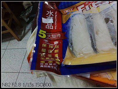 nEO_IMG_200902171600.jpg