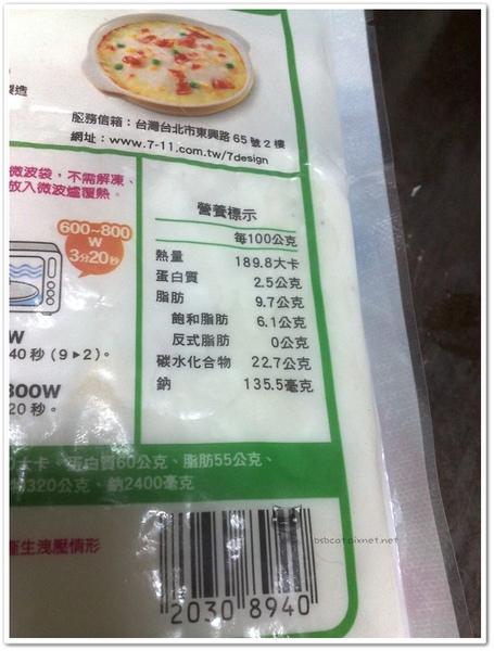 奶油培根燉飯 3.jpg