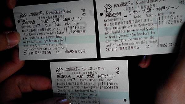 C360_2013-11-16-13-14-10-208.jpg