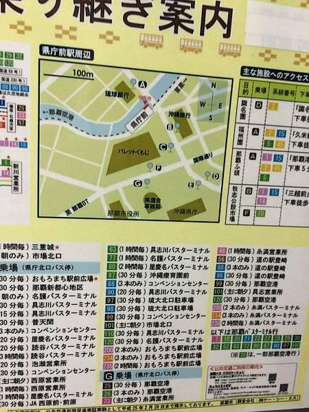 2016.2.24-2.27 by 阿美_3128.jpg