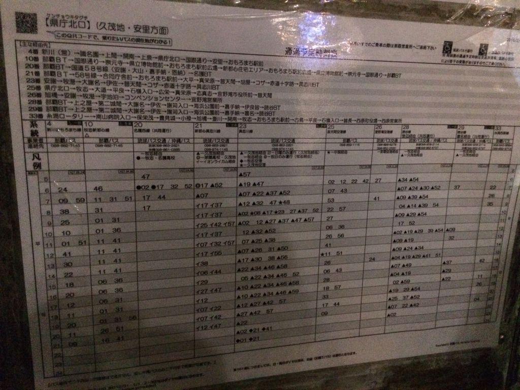 2016.2.24-2.27 by 阿美_3501.jpg