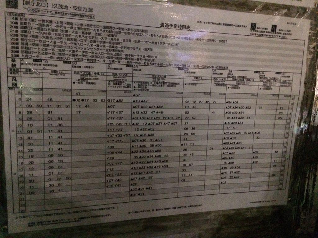 2016.2.24-2.27 by 阿美_6583.jpg
