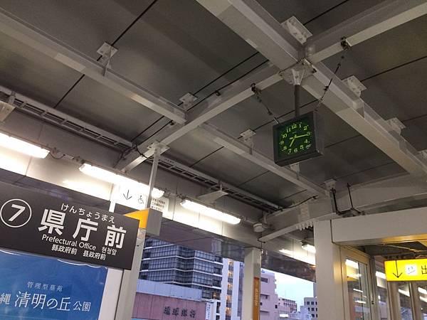 2016.2.24-2.27 by 阿美_4309.jpg