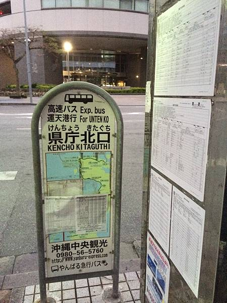 2016.2.24-2.27 by 阿美_746.jpg