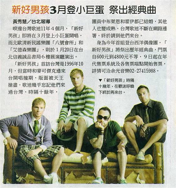chinatimes0104