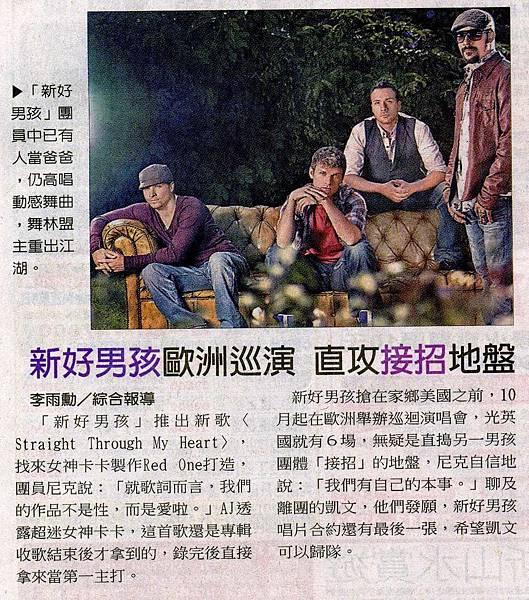 BSB_0729_ChinaTimes.jpg