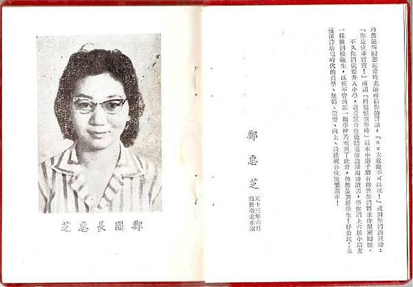 兼愛幼稚園_2.jpg