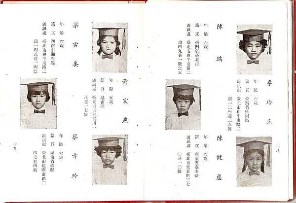 兼愛幼稚園_17.jpg