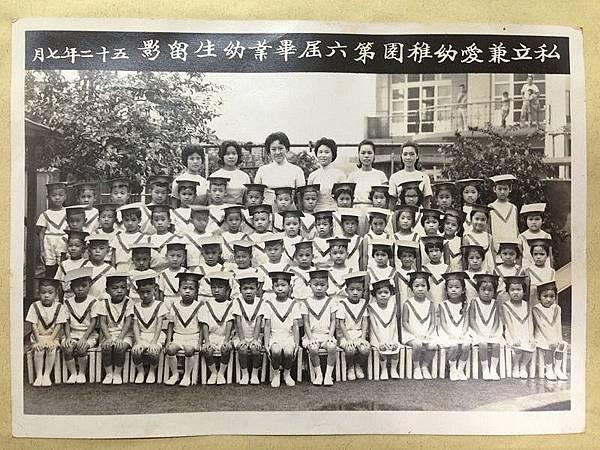 兼愛第六屆畢業照.jpg