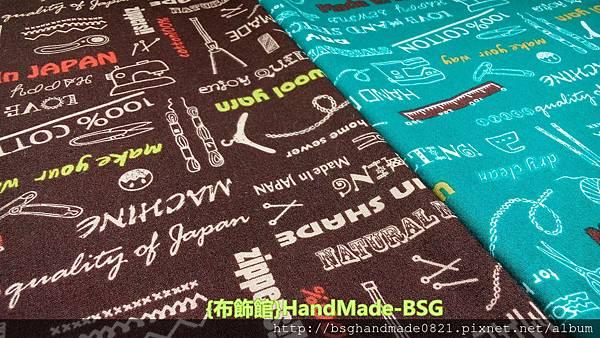 印花棉布:【縫紉材料與英文字母】咖啡色/藍綠色~