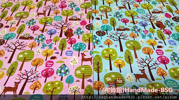 印花棉布:【探索森林】粉紅色/藍色~