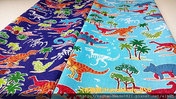 印花棉布:【恐龍與化石】深藍色&水藍色~