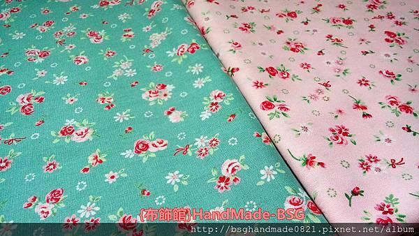 印花棉布:【小玫瑰花朵】湖綠色&粉紅色~