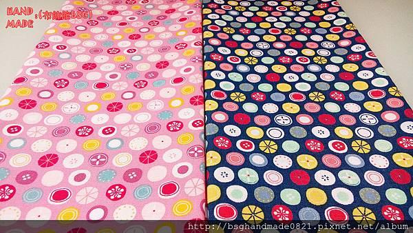 印花棉布:【水果小圓圈】粉紅色&深藍色~