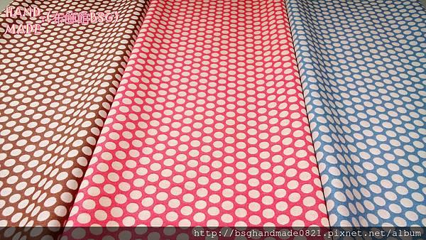 印花棉布:【密集水玉圓點】咖啡色/粉紅色/水藍色~