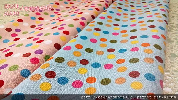 印花棉布:【彩色中圓點】灰粉色&灰藍色~